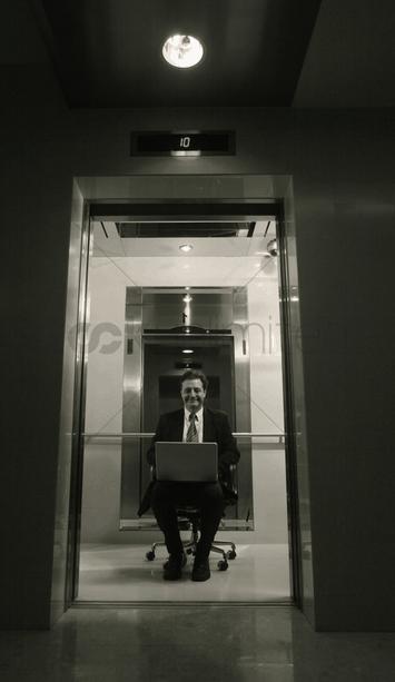 Photo of Biurokracja a winda